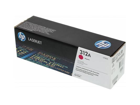 Картридж HP CF383A 312A для Color LaserJet M475/M476 пурпурный картридж hp cf382a 312a для color laserjet m475 m476 желтый