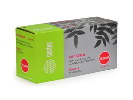 Тонер-картридж Cactus CS-TK580M для Kyocera FS-C5150DN пурпурный 2800стр