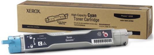 Тонер-Картридж Xerox 006R01404 для WC 7755/7765/7775/7655/7665/7675 голубой 34000стр