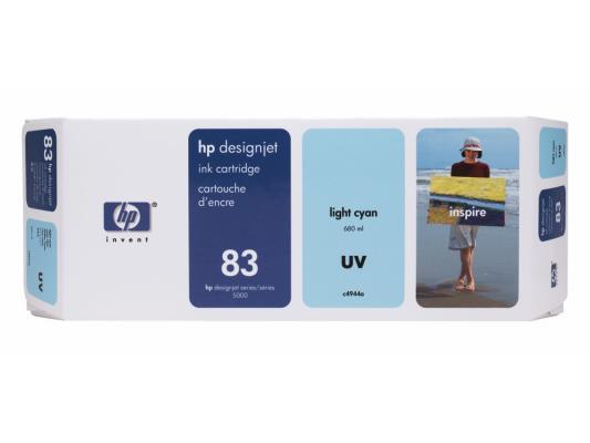 Картридж HP C4944A №83 для DesignJet 5000/5500 светло-голубой 680мл картридж hp c4961a 83 для designjet 5500 uv 5500ps uv 5000 uv 5000ps uv голубой