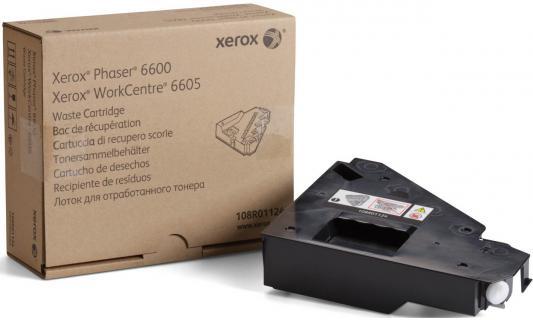 Фото - Контейнер для отработанного тонера Xerox 108R01124 для P6600/WC 6605 статуэтка куропатка фарфор роспись ссср лфз 1970 1980 е гг