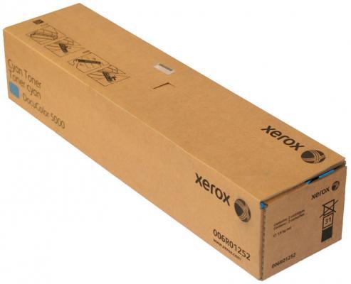 Тонер-Картридж Xerox 006R01252 для DC 5000 голубой диван reagan ms1205 bovia 93a 4s reagan 01252