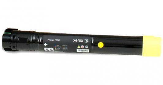 Тонер-Картридж Xerox 106R01572 для Phaser 7800 желтый 17200стр картридж xerox 106r01572