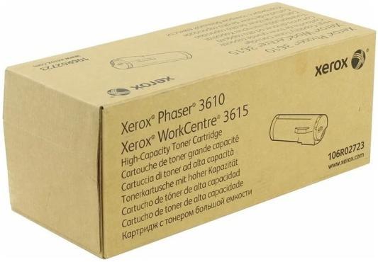 Тонер-картридж Xerox 106R02723 для Phaser 3610/ WorkCentre 3615 черный 14100стр tpx p455 laser printer toner powder for xerox phaser 3610 workcentre wc 3615 3655 106r02720 106r02721 bk 1kg bag free fedex