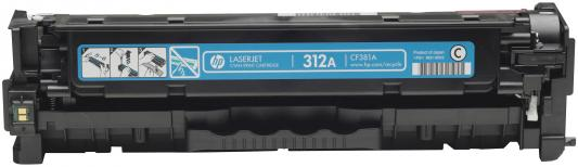 Картридж HP CF381A 312A для Color LaserJet M475/M476 голубой compatible new for hp laserjet 9000 9040 9050 upper fuser roller