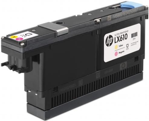 Печатающая головка HP CN667A для HP LX610 желтый пурпурный v plunge halter bikini set