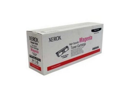 Фото - Тонер-Картридж Xerox 006R01559 для DC7002/8002 пурпурный тонер картридж xerox 006r01559 для dc7002 8002 пурпурный