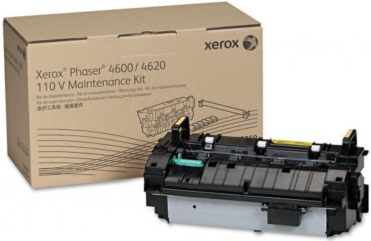 Рекомплект Xerox 115R00070 для Phaser 4600 4620 150000стр рекомплект xerox 115r00070 для phaser 4600 4620 150000стр