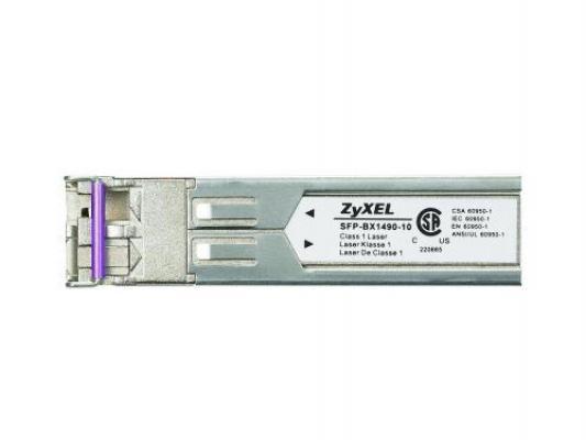 Трансивер SFP-BX1310-10 BX 1310 нм 10км