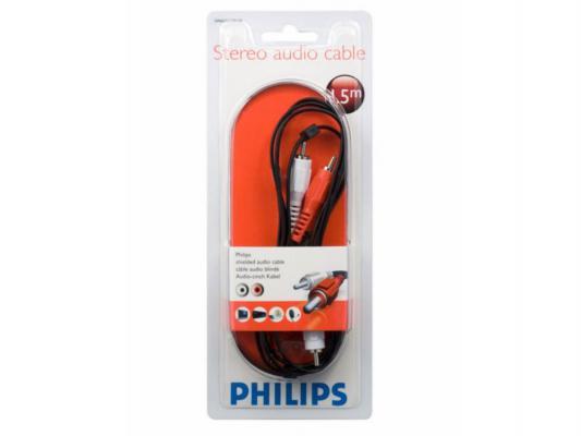 Кабель соединительный 1.5м Philips 2xRCA (M) - 2xRCA (M) SWA2521W/10
