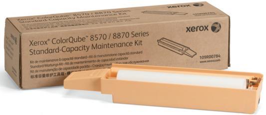 Рекомплект Xerox 109R00784 для CQ8570/8900