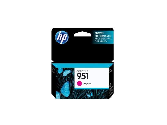 Картридж HP CN051AE №951 для Officejet Pro 8100/8600 пурпурный картридж hp cn051ae 951 для officejet pro 8100 8600 пурпурный