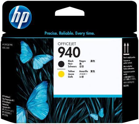 Фото - Печатающая головка HP C4900A №940 для Officejet Pro 8000/8500 черный и желтый картридж hp c2n93ae для hp oj pro 8000 8500 голубой пурпурный желтый черный