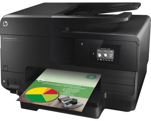 МФУ HP Officejet Pro 8610 <A7F64A> принтер/сканер/копир/факс A4, 19/14,5 стр/мин, дуплекс, ADF, 128Мб, USB, LAN, WiFi (замена OJ8600 CM749A)