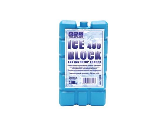 Аккумулятор холода CW Camping World Iceblock 400 Аккумулятор холода, вес 400гр органайзер для хранения вещей homsu ocean 22 секции 30 х 30 х 11 см