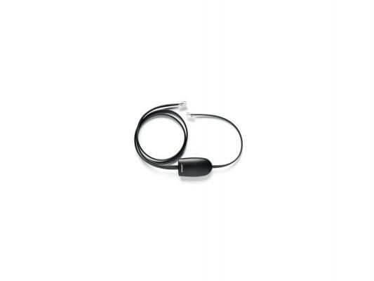 Электронный переключатель EHS Jabra Link для телефонов Avaya серии 2420/4600/5600