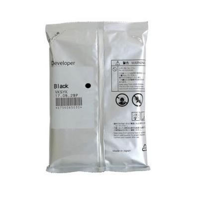 Девелопер Xerox 675K85030 для WC 7556 черный девелопер xerox 675k85060 для wc 7556 желтый