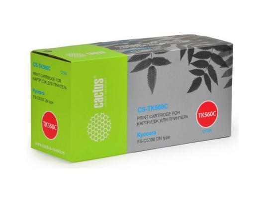 Картридж Cactus CS-TK560С для Kyocera FS-C5300 DN type голубой 10000стр картридж cactus cs tk560с голубой