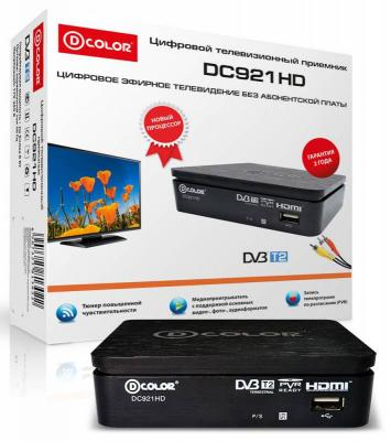 Тюнер цифровой DVB-T2 D-Color DC921HD HDMI USB черный цена и фото