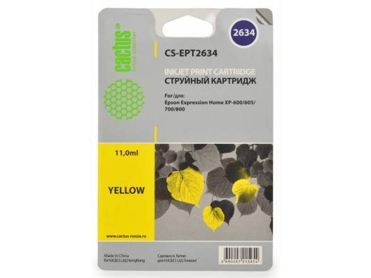 Картридж Cactus CS-EPT2634 для Epson Expression Home XP-600/605/700/800 желтый