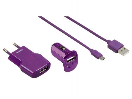 Автомобильное зарядное устройство Hama H-102008 USB набор автомобильное/сетевое лиловый