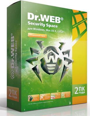 Антивирус DR.Web Security Space на 2 ПК/2 года BHW-B-24M-2-A3 коробка eset nod32 антивирус platinum edition 3пк 2года