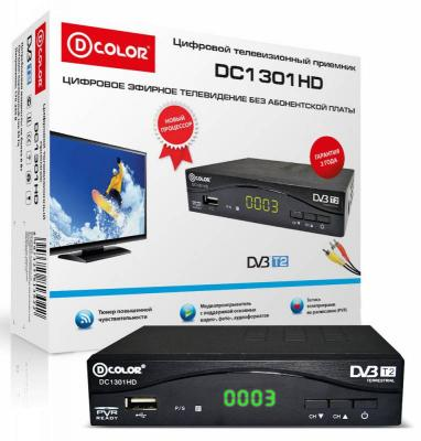 Тюнер цифровой DVB-T2 D-Color DC1301HD черный tv тюнер d color dc1002hd mini
