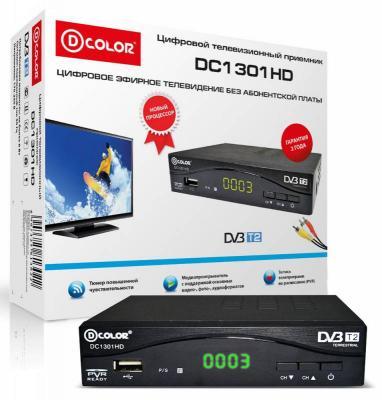 Тюнер цифровой DVB-T2 D-Color DC1301HD черный цена и фото