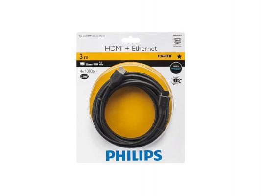 Кабель HDMI-HDMI 3.0м Philips SWV2433W/10 philips sc5991 10