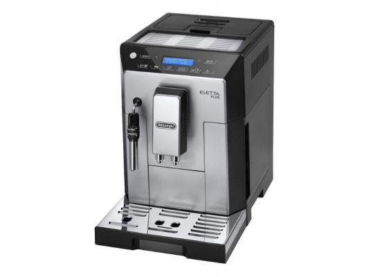 Кофемашина Delonghi ECAM 44.620.S 1450Вт 15 бар черный-серебристый