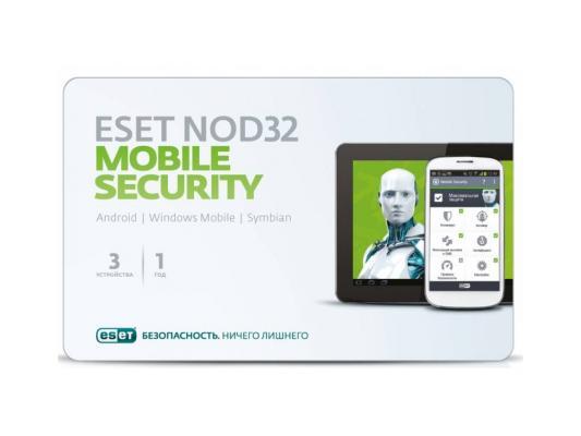 лучшая цена Антивирус ESET NOD32 Mobile Security лицензия на 12 мес на 3 устройства NOD32-ENM2-NS(CARD)-1-1