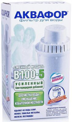 Картридж Аквафор B100-5 с бактерицидной добавкой картридж аквафор b100 7 1шт
