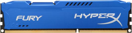 Память DDR3 8Gb (pc-15000) 1866MHz Kingston HyperX Fury Blue Series CL10 <Retail> (HX318C10F/8)
