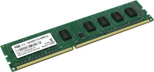 Оперативная память 1Gb PC3-10600 1333MHz DDR3 DIMM Foxline FL1333D3U9-1G CL9