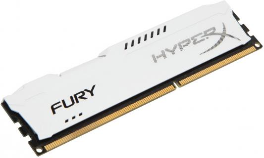 Оперативная память 4Gb PC3-14900 1866MHz DDR3 DIMM CL10 Kingston HX318C10FW/4 HyperX FURY White Series