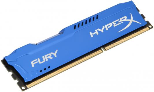 Оперативная память 4Gb PC3-14900 1866MHz DDR3 DIMM CL10 Kingston HX318C10F/4 HyperX FURY Blue Series