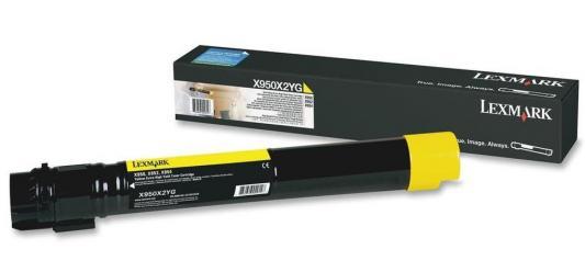 Картридж Lexmark X950X2YG для X95x желтый 22000стр compatible toner lexmark c930 c935 printer laser use for lexmark refill toner c940 c945 toner bulk toner powder for lexmark x940