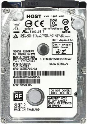 "Жесткий диск 2.5"" 500Gb 7200rpm 32Mb cache Hitachi HGST SATA-III HTE725050A7E630"