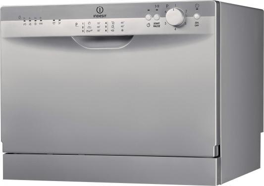 Посудомоечная машина Indesit ICD 661 S EU белый