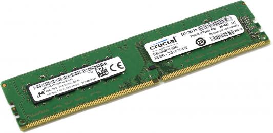 Оперативная память 8Gb PC4-17000 2133MHz DDR4 DIMM Crucial CT8G4DFD8213/CT8G4DFS8213  288-pin non-ECC память ddr4 kingston kvr21r15s8k4 16 4х4gb dimm ecc reg pc4 17000 cl15 2133mhz