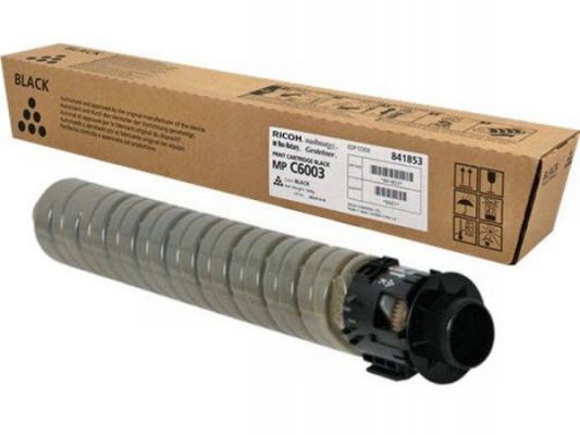 Картридж Ricoh MPC6003 черный 841853 принт картридж mp c6003 черный 841853