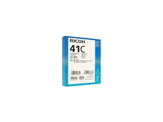 все цены на Картридж Ricoh GC 41C голубой 405762 онлайн