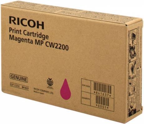 Картридж Ricoh MP CW2200 пурпурный 841637 ricoh mp 2014ad