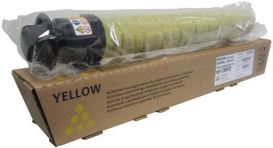 Картридж Ricoh MP C6003 желтый 841854 принт картридж mp c6003 черный 841853