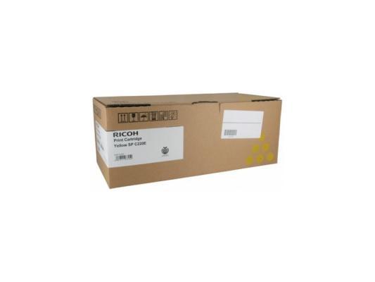 Картридж Ricoh SP C220E желтый картридж ricoh sp c220e голубой 406053 407645