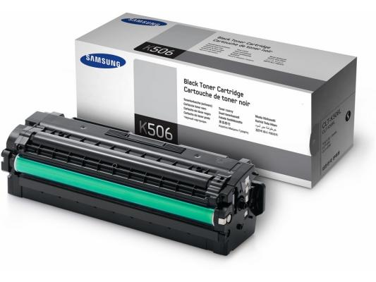 Картридж Samsung CLT-K506L для CLP-680 CLX-6260 Черный toner powder and chip for samsung 506 clt 506 for clp 680 clx6260fw clx 6260nd clx 6260nr laser printer hot sale