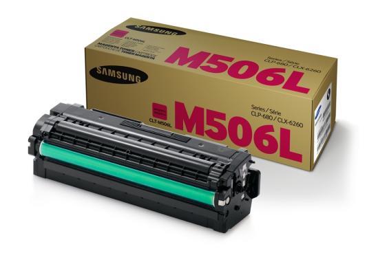 Картридж Samsung CLT-M506L для CLP-680ND CLX-6260FD 6260FR пурпурный samsung clx m8385a magenta