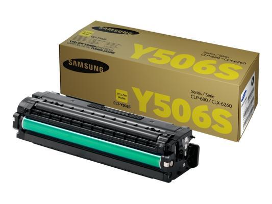 Картридж Samsung CLT-Y506 для CLP-680ND CLX-6260FD 6260FR желтый 4x non oem toner refill kit chips compatible for samsung clt 506l clt k506l clp680 clp 680 clp 680dw clp 680nd clx 6260 kcmy