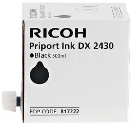 Фото - Чернила Ricoh 817222 тип 2430 для DX2330/2430 черный ricoh priport dx 2430