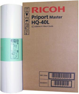 Мастер-плёнка Ricoh A3 RICOH PRIPORT MASTER  HQ40L  для Priport JP4500/ DX4542 4545 893196